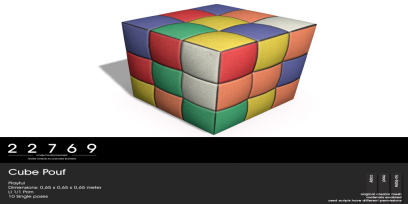 22769 ~ [bauwerk] Playful Cube Pouf - L$85